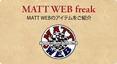 MATT WEB freak